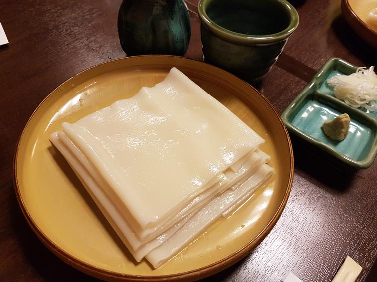 himokawa